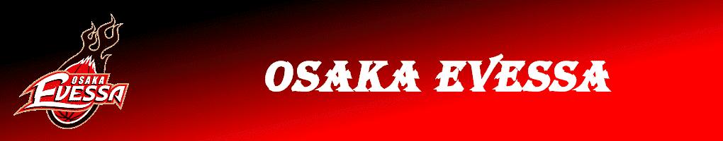 大阪エヴェッサバナー