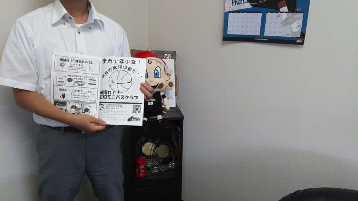 東大阪ミニバス大会を応援