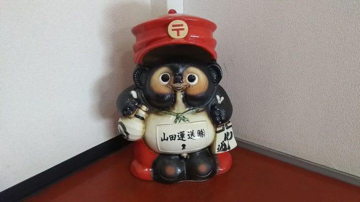 山田運送株式会社_信楽たぬき郵便ポスト