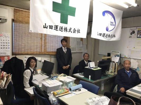 名古屋営業所の面々