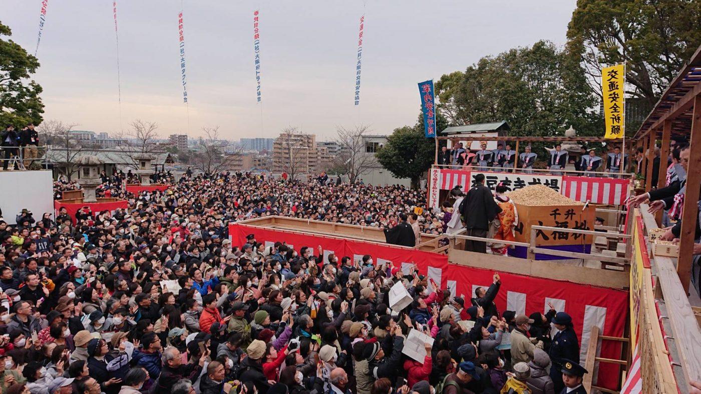 成田山節分祭追儺式