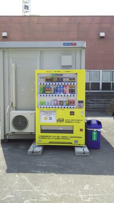 SDD黄色い自動販売機