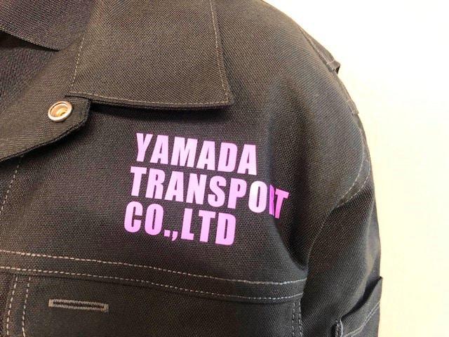 山田運送 女性制服