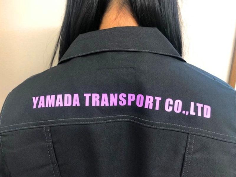 山田運送制服 女性