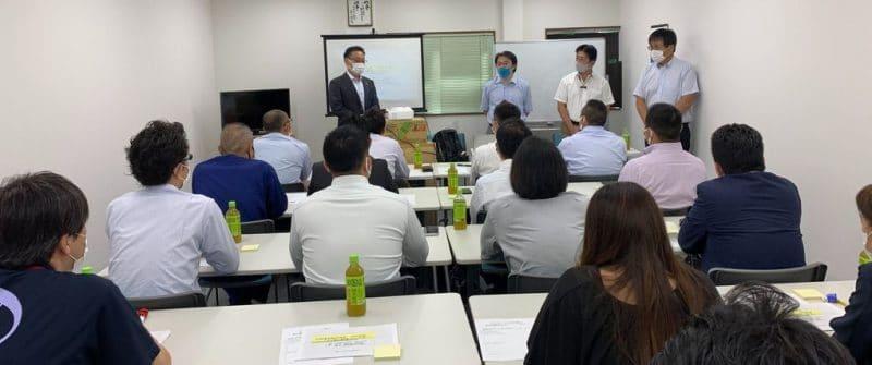 山田管理職研修 アイキャッチ