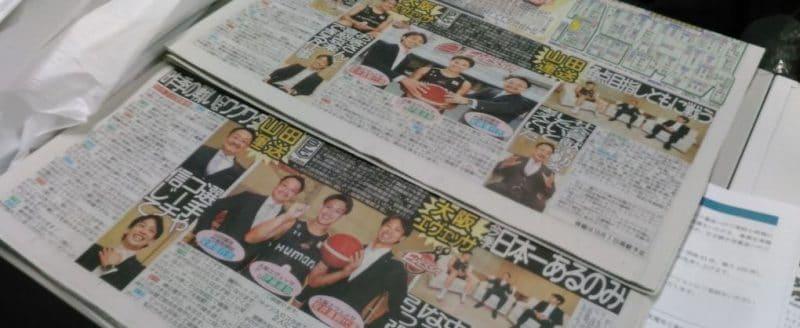 大阪エヴェッサ プロバスケチーム