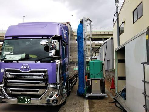 ロボ洗21と山田トラック